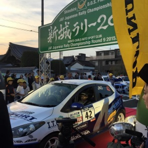 ShinshiroRally2015-2