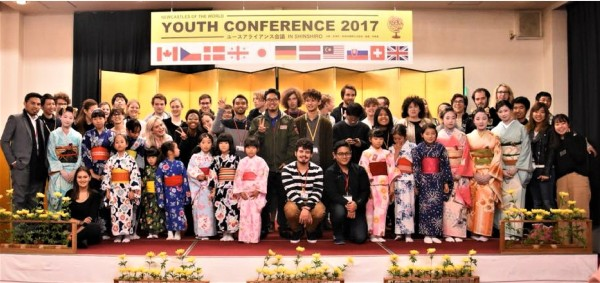 Newcastles of the World Youth Conference December 2017